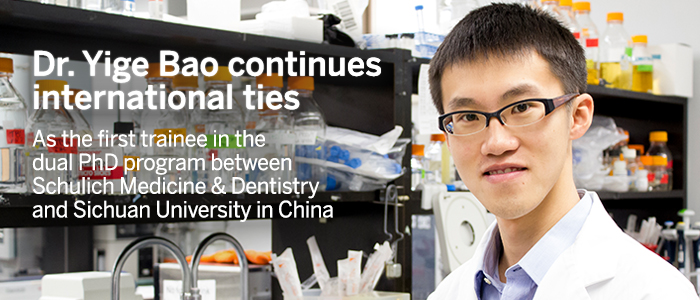 Dr. Yige Bao continues  international ties